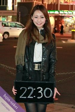 美人時計 北海道01
